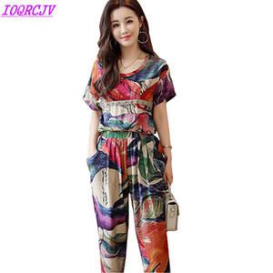 5685b80c154 Cotton linen two piece set Women female 2 pieces IOQRCJV