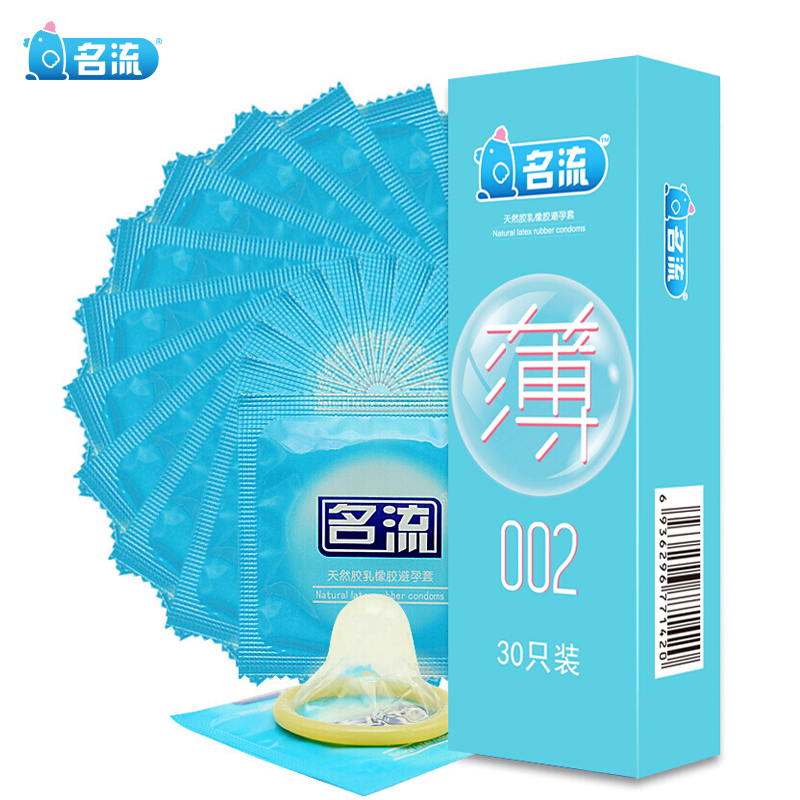 Mingliu 30pcs 0.035mm Ultra Thin Condoms Super Intimate Lubricating Natural Latex Condones Male Contraception Penis Sleeve