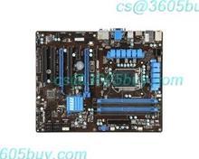 Planetesimal b75a-g43 motherboard planetesimal b75 motherboard