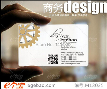 Customized business card printing Plastic transparent /White ink PVC Business Card one faced printing 500 Pcs/lot NO.2012