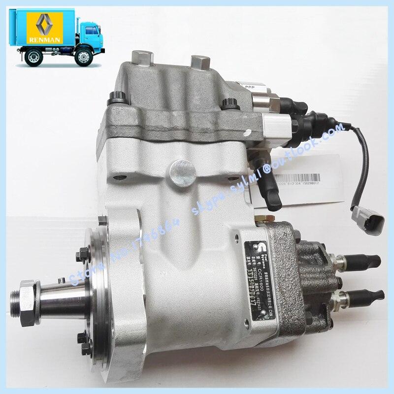 good quality high pressure fuel pump diesel engine fuel injection pump 5311171 in atv parts. Black Bedroom Furniture Sets. Home Design Ideas