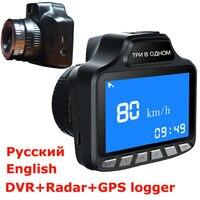 Car Radar 3 In1 Russian Car Detector 3 LCD HD 720P DVR Camera Car Radar Detector