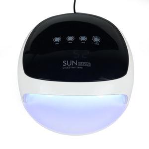 SUN4 Plus Nail Dryer 52W UV LE