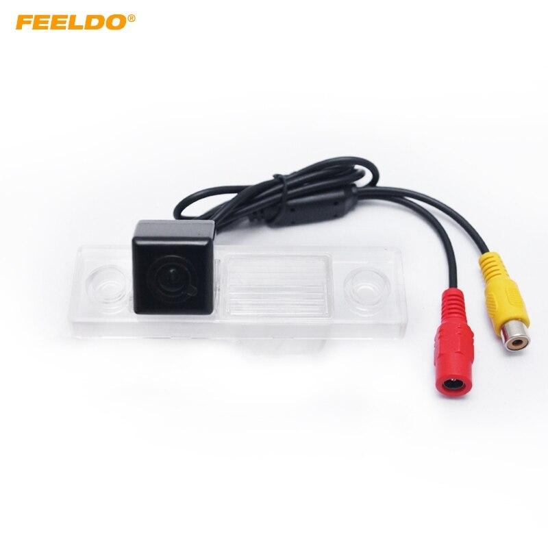 FEELDO 1PC Fotoaparát zadní zpětná kamera pro fotoaparát CHEVROLET EPICA / LOVA / AVEO / CAPTIVA / CRUZE Parkovací kamera # FD-4501