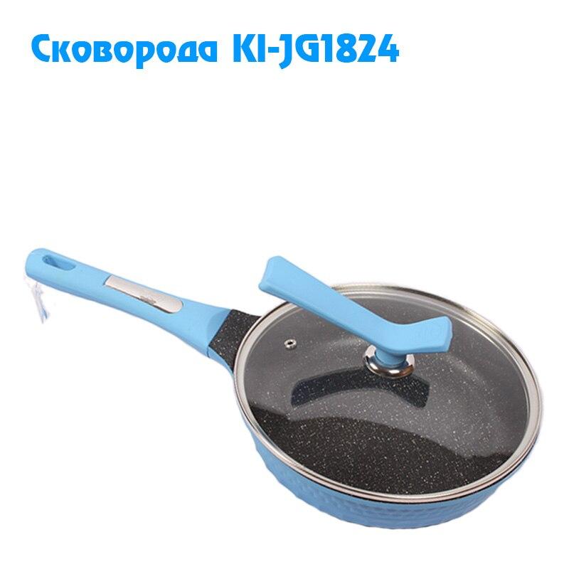 DIE-CASTING FRY PAN KI-JG1824 24cm