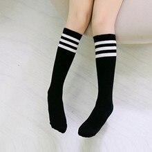Милые гольфы для маленьких девочек хлопковые белые носки с полосками детские длинные гетры, 4 цвета