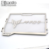 Bjmoto New mt 07 2018 Motorcycle Radiator Guard Protector Grille Cover For Yamaha MT07 mt 07 mt 07 2014 2017