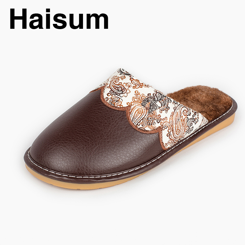 Men 's Slippers Winter Pu Leather Home Indoor Non - Slip Thermal Slippers 2018 New Hot Haisum H-8006 plush home slippers women winter indoor shoes couple slippers men waterproof home interior non slip warmth month pu leather
