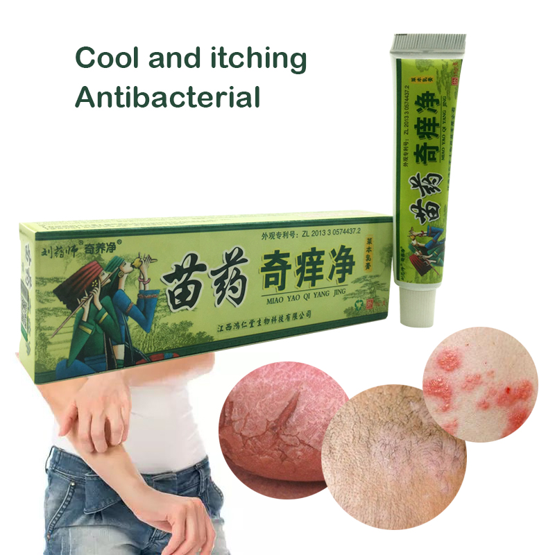 Body Herbal Material Psoriasis Creams and Eczema Psoriasis Ointment Skin Care Health Products body cream image