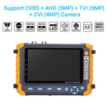 цена на NEW 5 inch TFT LCD HD 5MP TVI AHD CVI CVBS Analog Security Camera Tester Monitor in One CCTV Tester VGA HDMI Input IV8W