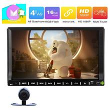"""7"""" HD Touch Screen Android 6.0 Double Din Car Stereo DVD Player Built-in AM/FM Support Bluetooth GPS Navigation+Rearview Camera"""