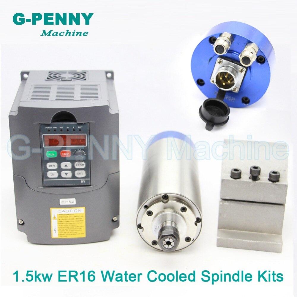 220V 1.5KW ER16 CNC Water-Cooling Spindle Motor 80x220mm Lengthening Type &1.5kw VFD/ Inverter & 80mm spindle clamping bracket water cooling spindle sets 1pcs 0 8kw er11 220v spindle motor and matching 800w inverter inverter and 65mmmount bracket clamp