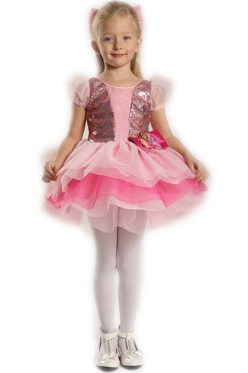 ᐊ2018 oferta especial limitada trajes de Ballet desgaste del ...