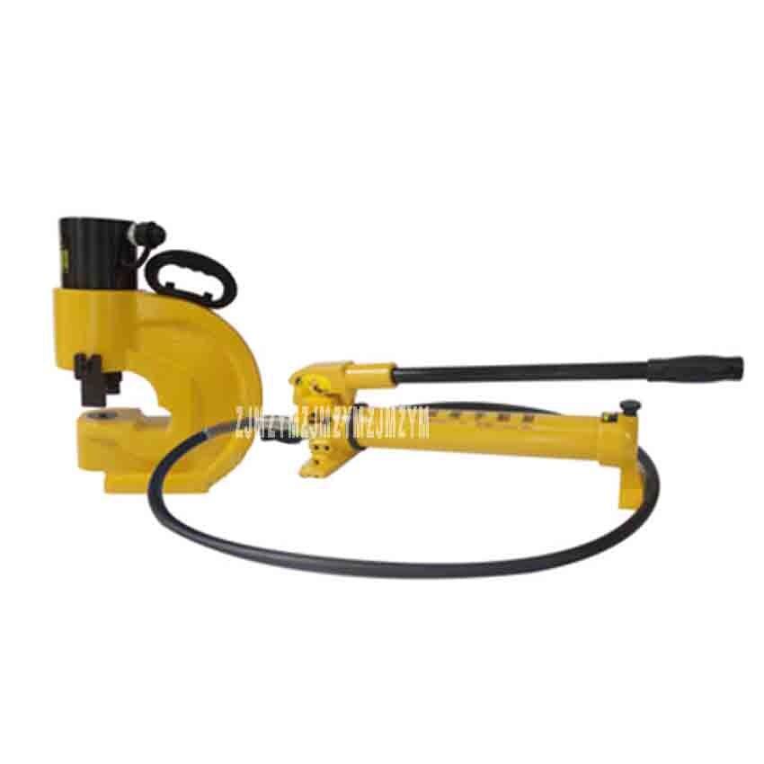 Новый гидравлический перфоратор CH 70, 35 т гидравлический удар Инструменты устройства Медь/Алюминий/железной подряд пробивая + ручной гидрав