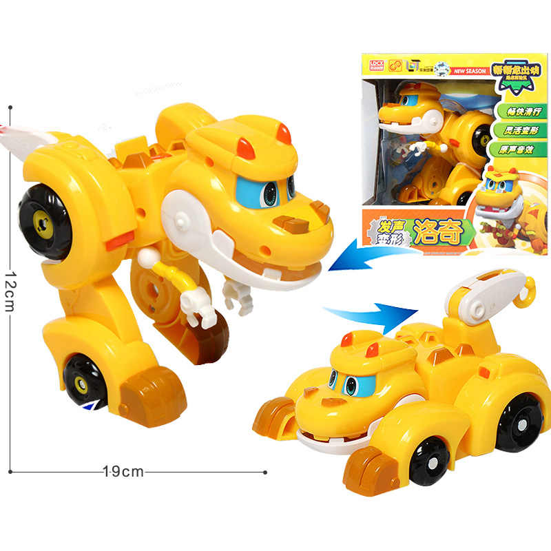 2f71ad61e15 ... Newest Big Gogo Dino ABS Deformation Car/Airplane With Sound Action  Figures REX/PING ...