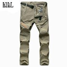Мужские штаны 4XL /, UA105