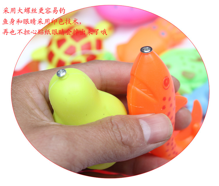 kids-children-Magnetic-Fishing-Toys-Game-Plastic-Floating-Fish-Toy-Baby-Boy-Girl-Bath-toy-4