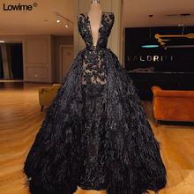 Модное черное кружевное длинное вечернее платье с перьями две