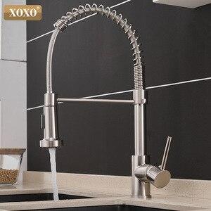Image 4 - Кухонный Смеситель XOXO 1343A S, выдвижной кран из матового никеля, Вращающийся Поворотный, 2 функции, для холодной и горячей воды