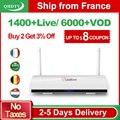 Leadcool QHDTV Arabic France IPTV 1 Year IPTV Subscription Receiver Android Rk3229 QHDTV Code IPTV Belgium Netherlands France