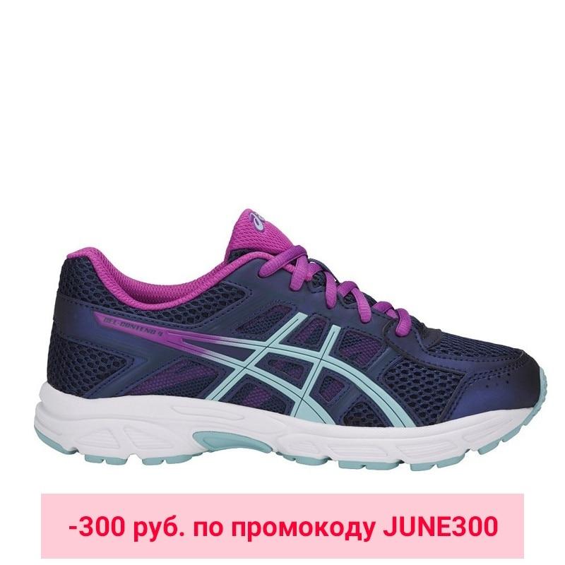 Kids' Sneakers ASICS GEL-CONTEND 4 GS C707N-4914 sneakers for girls TmallFS кроссовки женские asics gel contend 4 цвет черный белый t765n 001 размер 9h 40
