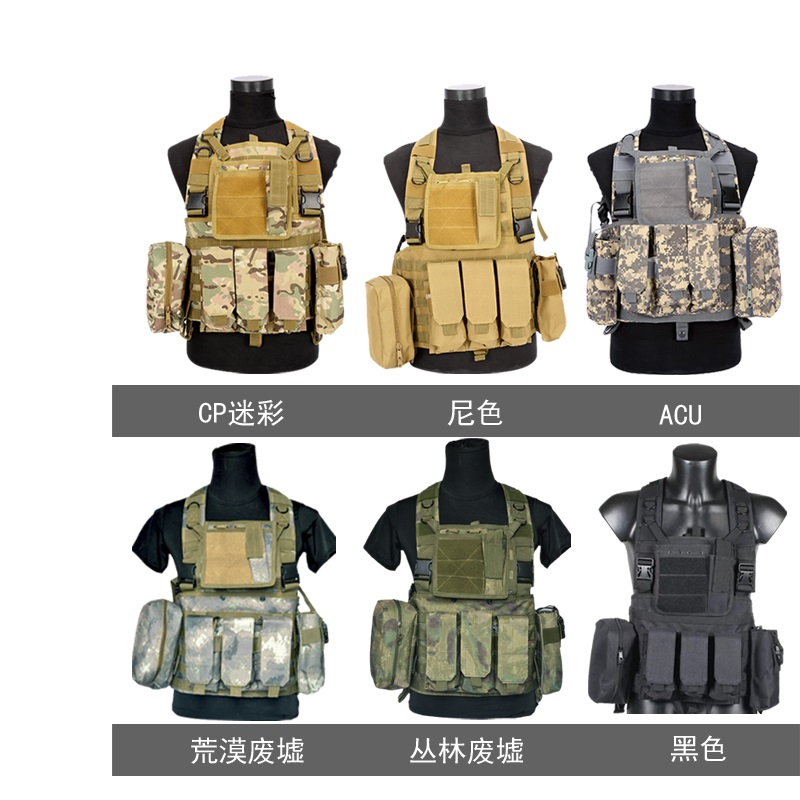 Multi-functional stomachers RRV detective tactical vest outdoor CS field protection equipment special forces combat vest men upgraded version of the cs special tactical vest vest american field equipment thickening tactical vest
