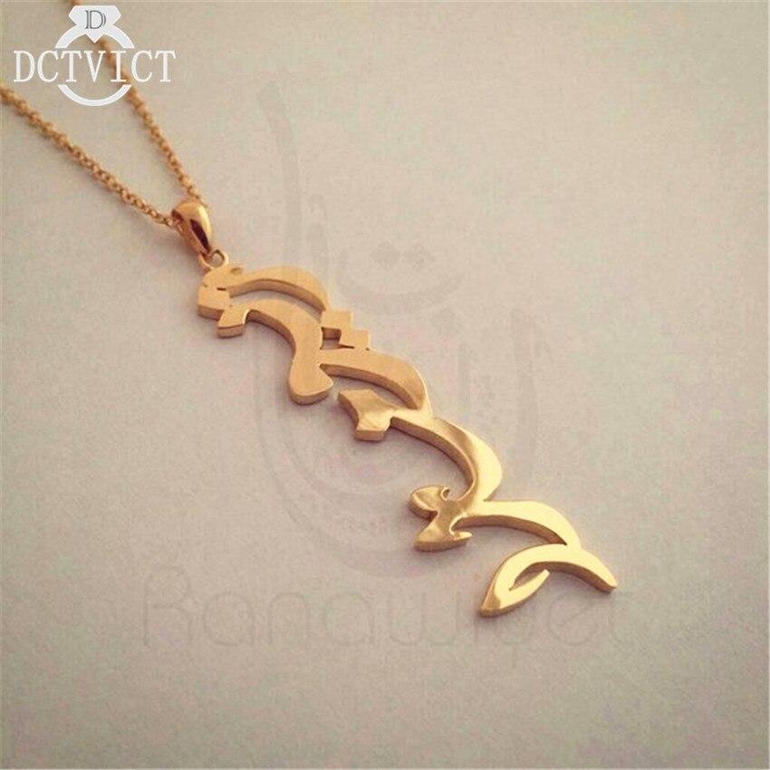 Benutzerdefinierte Arabische Name Halskette Frauen Islam Schmuck Personalisierte Collares Edelstahl Vintage Gold Typenschild Angepasst Bijoux