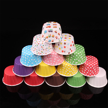 Cake paper tray 50pcs Medium-sized curling cake stand mold Laminated cups resistant to roast decorating tools AB580