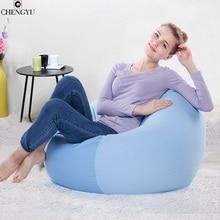 Modern Washable Living Room Furniture Fabric sofa  Lazy Bean Bag Room Furniture Pure Colors Sofa 65*65*43cm