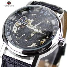 2016 Marca de Fábrica Superior de Diseño de Lujo Mens Relojes Mecánicos de Acero Inoxidable Grabado Del Dragón Chino Masculino Correa de Reloj de Cuero