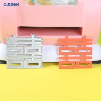 Troqueles pequeños de metal de la plantilla XI de la celebración china para DIY, proyectos de artesanía de papel, papel de álbum de recortes, papel de álbum, decoración 1 pieza