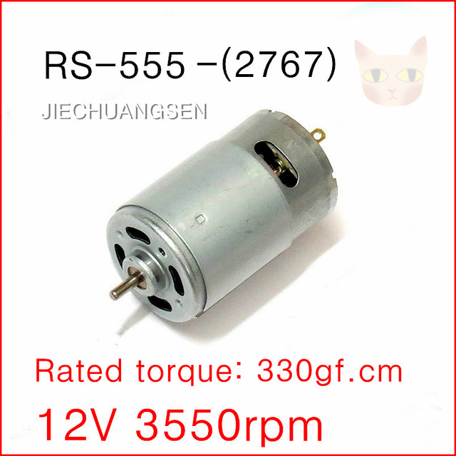 Rs 555 new 555 dc motorpermanent magnet high torque 12v for Small dc fan motor