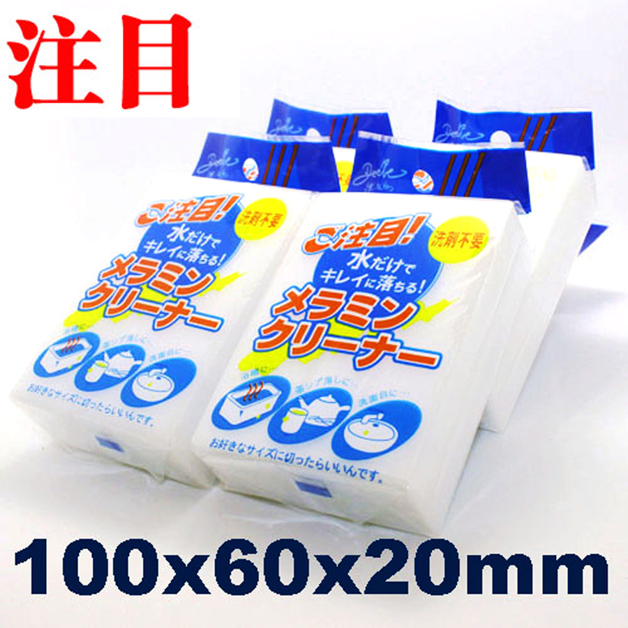 200 pcs Cleaning White Magic Sponge Eraser Melamine  Sponge With Individual package multi-functional