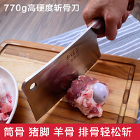 High Quality Stainless Steel Kitchen Knife Cooking Tools Wooden Handle Slicing Knives Gifts Professional Chef Cleaver
