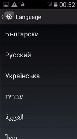 Screenshot_2014-01-09-00-52-13