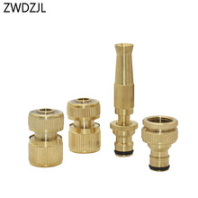Brass 1/2 inch quick waterstop Connector Car wash water gun kit G1/2 G3/4 Garden hose copper connector 1set