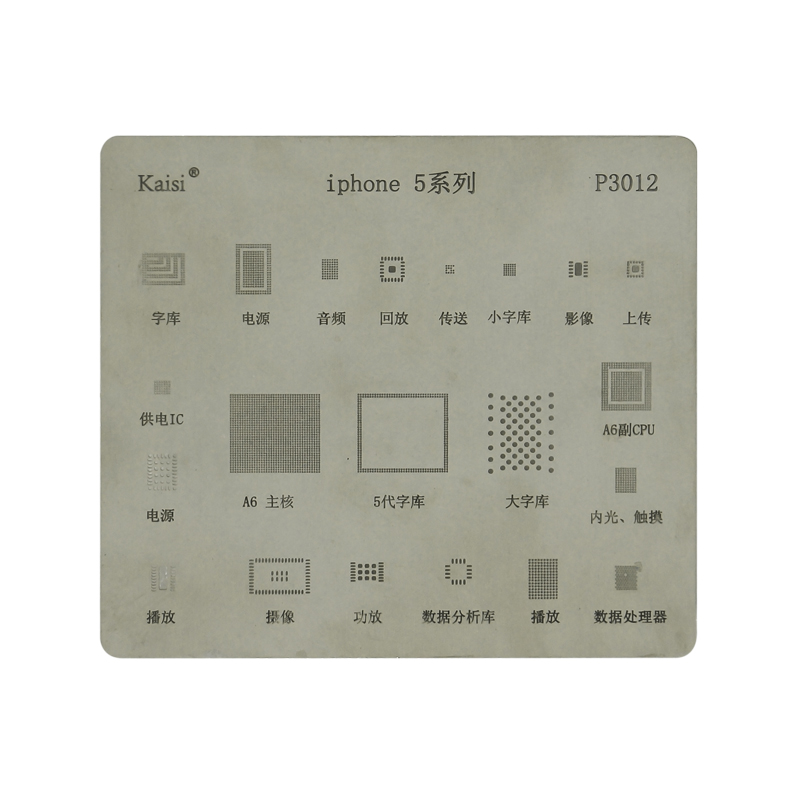 High Quality BGA Reballing Stencil Dedicate Kit For IPhone5 5s 6 6S 7 8 X  XS XR XS MAX Motherboard IC Chip Reballing Stencils