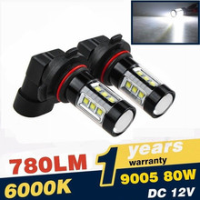2Pcs 9005 HB3 80W High Power Automotive Led Fog Light DRL Lighting Lamp Bulbs For Auto Car Vehicle Truck SUV