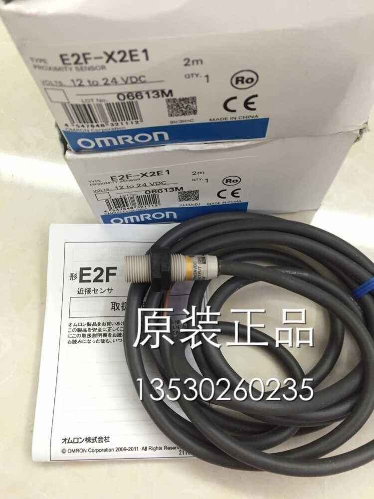 цена E2F-X2E1 Photoelectric Switch