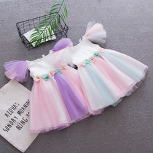 цена на Herbabe Summer Baby Girl Dress Cotton Rainbow Kids Dresses for Girls Beautiful Children Beach Dress Dancing Wedding Girl Clothes