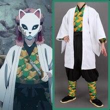 Аниме-комикс, убийца демона, Kimetsu no Yaiba, костюмы для косплея, Sabito, костюм для косплея, мультяшное мужское кимоно, одежда для косплея, униформа