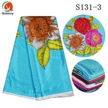 5 ярдов S131 набивной ткани атласная шёлковая ткань воск узор шелковой атласной ткани для платья Одежда для вечеринки швейная атласная шёлковая ткань