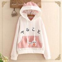 Japanese Harajuku Cartoon Cat Hooded Sweatshirt Womens Hoodies Cotton Kawaii Ribbon Front Pocket Pullover Hoodie T440