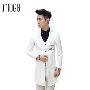 MOGU Three Piece Men Suit New Fashion Pure Color Men's Clothing Slim Fit Suits For Men High Quality Costume sian Size Men's Suit