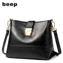 Beep 2018 neue Lederhandtasche Korean Fashion Bucket Bag Damen Messenger Bag