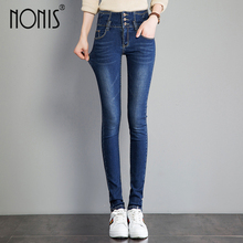 Nonis Jeans for women With High Waist Micro Elastic plus size Women Jeans femme washed casual skinny Long pencil pants(China)
