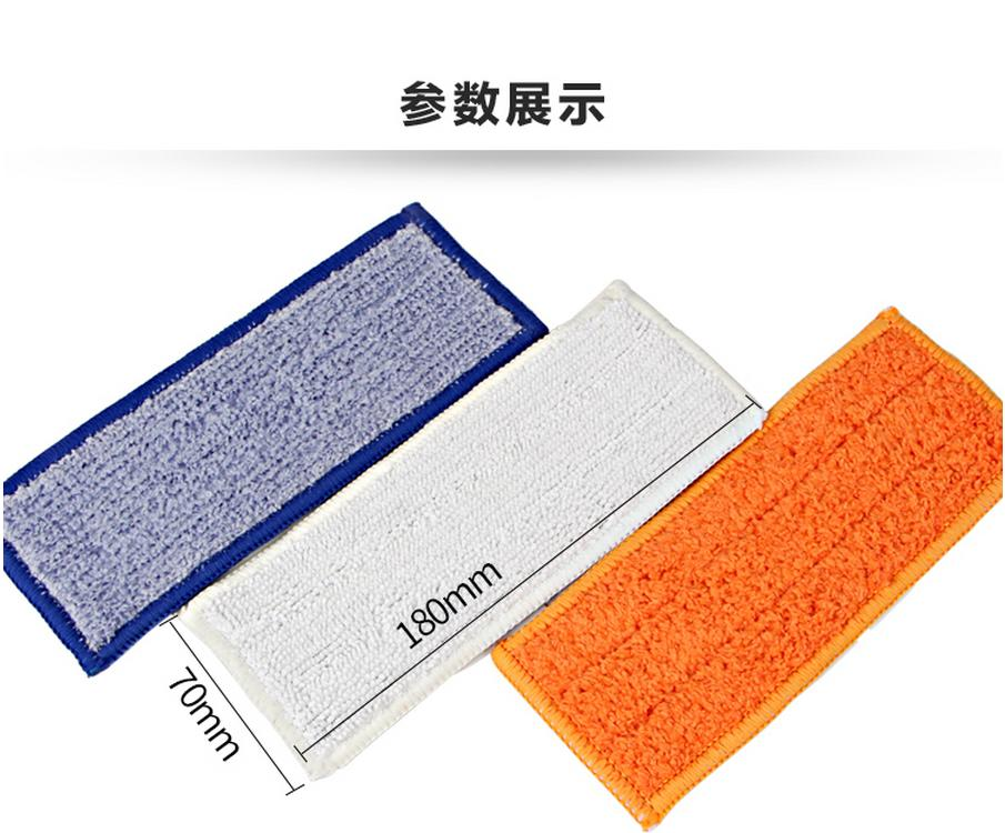 3pcs/Lot for iRobot Braava Jet 240 241 244 Microfiber Washable wet & damp & dry sweeping Pad mopping pads cloth reuseable