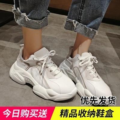 3 Version La Casual De 2 Sauvage Coréenne 1 Rouge Chaussures Respirant zHrzqZwS
