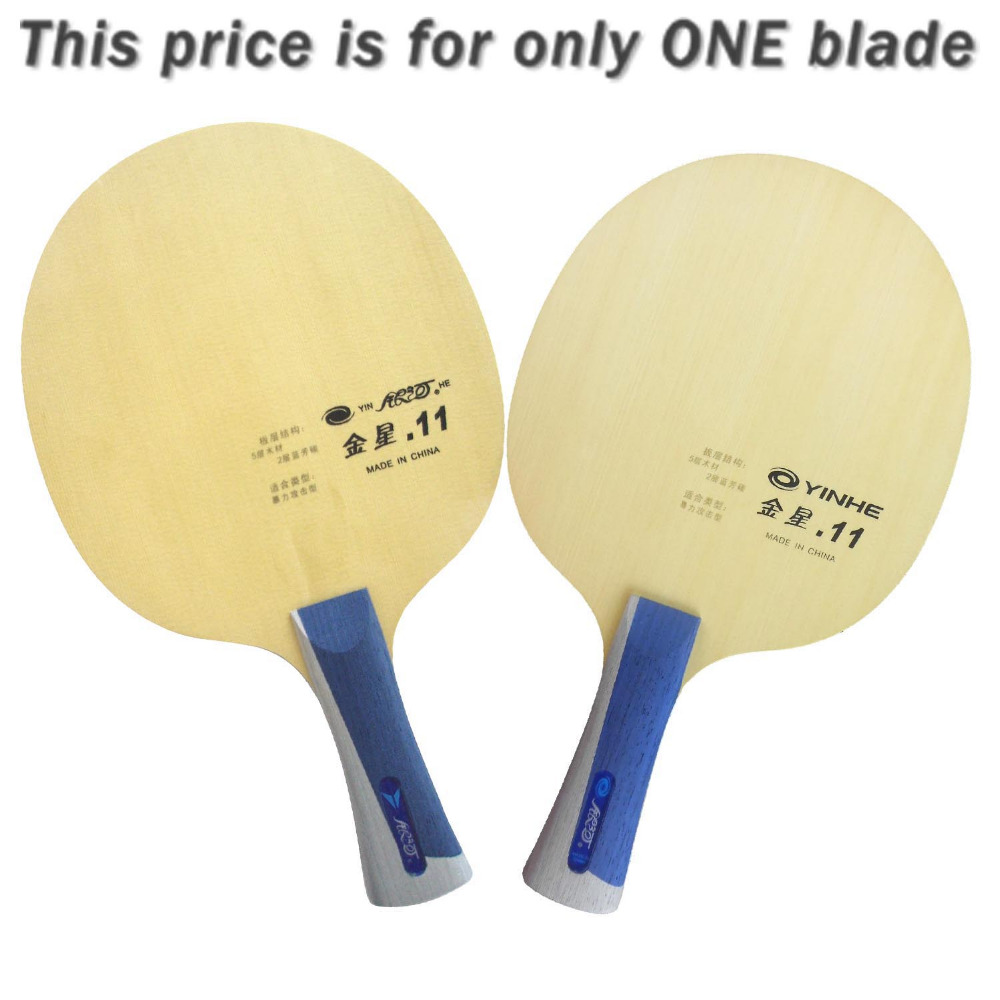 Galaxy Milky Way Yinhe Venus.11 V 11 K 1 Carbokev OFF+ Table Tennis Blade for Ping Pong Racket