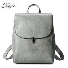 Kajie 2017 натуральная кожа Модные Винтажные рюкзак для девочек-подростков замок сумка женская Повседневная школьные сумки серый Back Pack